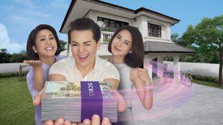 รวมสินเชื่อบ้าน ธนาคารไทยพาณิชย์ เลือกสินเชื่อให้เหมาะกับคุณ เพราะชีวิตเริ่มต้นที่บ้าน