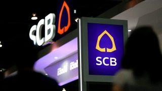 ธนาคารไทยพาณิชย์ SCB ปัจจัยพื้นฐานดี แนะนำเข้าลงทุน