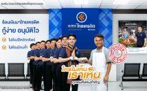 สินเชื่อสำหรับพ่อค้าแม่ค้า กู้ไวได้เงินเร็ว เลิกง้อหนี้นอกระบบ กับธนาคารไทยเครดิต