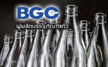 น้องใหม่ใน SET100 : BGC ผู้ชำนาญบรรจุภัณฑ์แก้ว