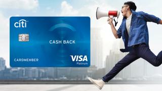 บัตรเครดิตซิตี้ แคชแบ็ก แพลตตินั่ม ยิ่งใช้ ยิ่งได้เงินคืน