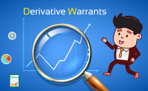 แนะนำการลงทุน DW (Derivative Warrant) ใบสำคัญแสดงสิทธิอนุพันธ์