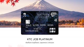 รีวิวบัตรเครดิต เคทีซี เจซีบี แพลทินัม เติมเต็มความสุขในแบบ Japanese Lifestyle