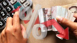อัพเดท!! มาตรการหั่นดอกเบี้ยเงินกู้ ของแต่ละธนาคาร ก้าวข้ามวิกฤติโควิด-19