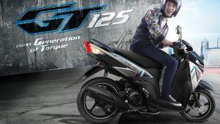 ใหม่ Yamaha GT 125 2017-2018 ราคา ตารางผ่อน-ดาวน์