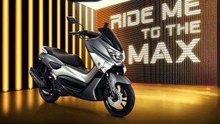 รถใหม่ Yamaha NMAX 2017-2018 ยามาฮ่า เอ็นแม็กซ์ ราคา ตารางผ่อน-ดาวน์