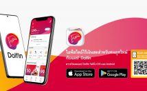 แนะนำวิธีการสมัคร Dolfin Money by KBank วงเงินสินเชื่อหมุนเวียนส่วนบุคคลในรูปแบบ Virtual Card