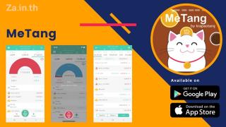 แนะนำแอพพลิเคชั่น MeTang (มีตังค์) แอพวางแผนการเงิน ฝีมือของคนไทย ติดอันดับในหมวดการเงินของ App Store