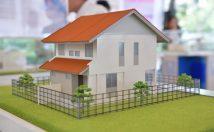กู้ซื้อบ้านเอื้ออาทรง่ายๆ กับธนาคารอาคารสงเคราะห์ ยกระดับคุณภาพชีวิต เพื่อความมั่นคงในชีวิต