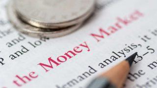 กองทุนรวมตลาดเงิน Money Market Fund ตราสารหนี้ระยะสั้น