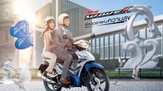 รุ่นใหม่ล่าสุด 2017-2018 New Honda WAVE 110i ราคา ฮอนด้า เวฟ 110 ไอ ใหม่ ราคาตารางผ่อน-ดาวน์