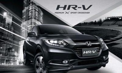All New Honda HR-V ดีไซน์สปอร์ตเร้าใจ ในรูปแบบ SUV เช็คราคา ตารางผ่อน – ดาวน์ ปี 2017