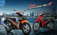 New Honda WAVE 110i 2018-2019 ราคา ฮอนด้า เวฟ 110 ไอ ใหม่ ราคาตารางผ่อน-ดาวน์