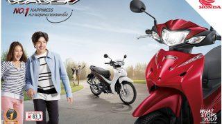 ใหม่ New Honda Wave 110i 2018-2019 ราคา ฮอนด้า เวฟ 110 ไอ ราคา ตารางผ่อน-ดาวน์