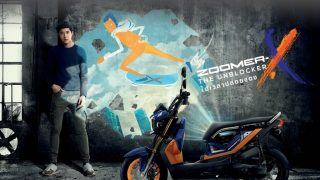 ใหม่ Honda Zoomer-X 2017 ราคา ตารางผ่อน-ดาวน์