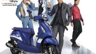 ใหม่ Yamaha Grand Filano 2017-2018 ยามาฮ่า แกรนด์ ฟีลาโน่ รีวิว ราคา ตารางผ่อน-ดาวน์