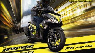 ใหม่ Yamaha Aerox 155 2017-2018 ยามาฮ่า แอร็อกซ์ 155 ราคา ตารงผ่อน-ดาวน์