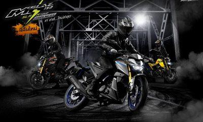 ใหม่ Yamaha M-SLAZ 2017-2018 ยามาฮ่า เอ็ม สแลซ ราคา ตารางผ่อน-ดาวน์