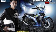ใหม่ Suzuki Raider R150 2017 ราคาผ่อน-ดาวน์