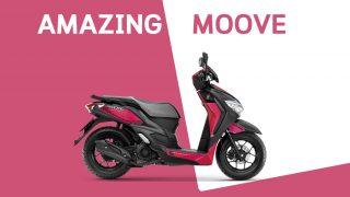 ใหม่ Honda Moove 2017-2018 ฮอนด้า มูฟ ราคา ตารางผ่อน-ดาวน์
