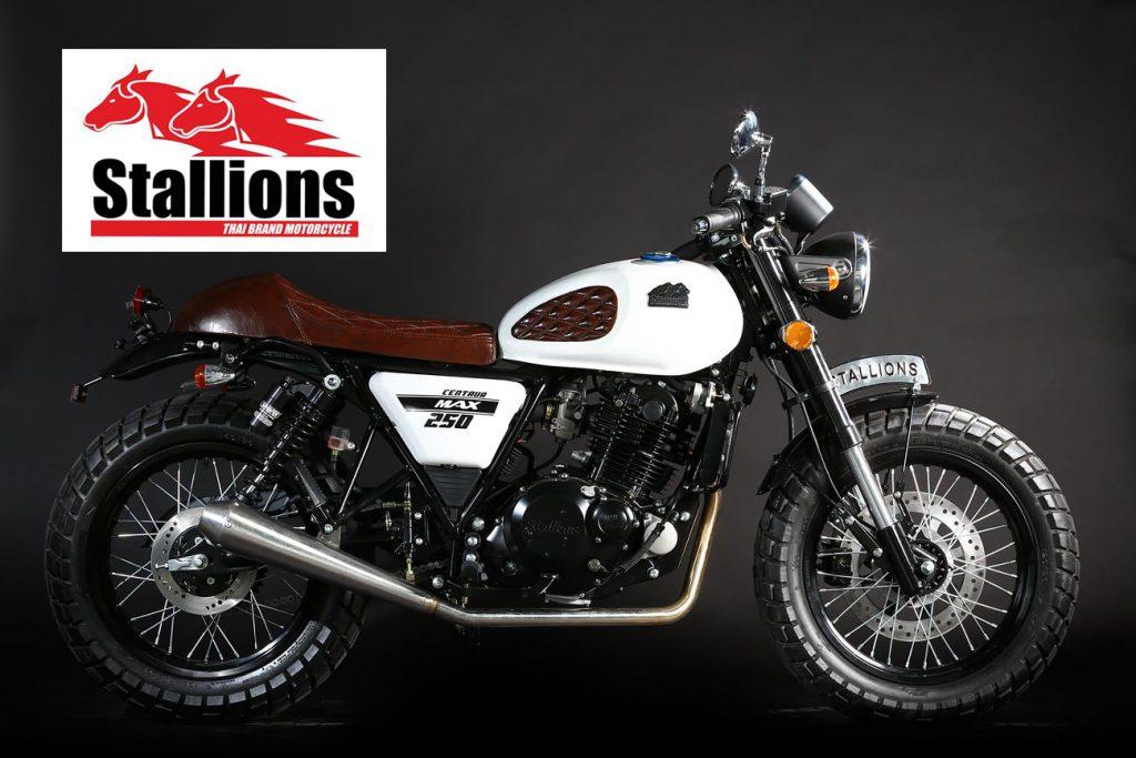 Stallions Centaur 250 Max