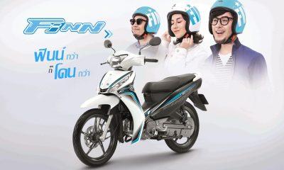 ใหม่ Yamaha Finn 2017-2018 ยามาฮ่า ฟินน์ ราคา ตาราง ผ่อน-ดาวน์