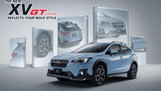 ใหม่ New Subaru XV 2019 ซูบารุ เอ็กซ์วี ราคา ตารางผ่อน-ดาวน์
