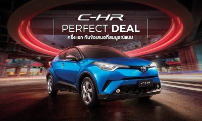 ใหม่ New Toyota C-HR 2018-2019 รีวิว โตโยต้า ซี-เอชอาร์ ราคา ตารางผ่อน-ดาวน์