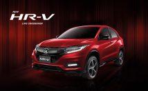 ใหม่ New Honda HR-V 2019 รีวิว ฮอนด้า เอชอาร์-วี ราคา ตารางผ่อน-ดาวน์ รถสปอร์ตครอสโอเวอร์