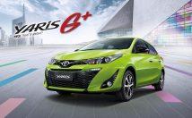ใหม่ Toyota Yaris 2018-2019 รีวิว โตโยต้า ยาริส ราคา ตารางผ่อน-ดาวน์