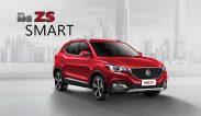 ใหม่ New MG ZS 2019 เอ็มจี แซดเอส รีวิว ราคา ตาราง ผ่อน-ดาวน์  รถยนต์ SUV สมาร์ทคาร์