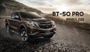 ใหม่ Mazda BT-50 PRO Double Cab 2018 มาสด้า บีที-50 โปร ดับเบิ้ลแค็บ รีวิว ราคา ตารางผ่อน-ดาวน์