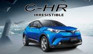 ใหม่ New Toyota C-HR 2018 รีวิว โตโยต้า ซีเอช อาร์ ราคา ตารางผ่อน-ดาวน์
