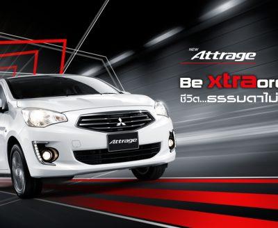 ใหม่ New Mitsubishi Attrage 2018 รีวิว มิตซูบิชิ แอททราจ ราคา ตารางผ่อน-ดาวน์