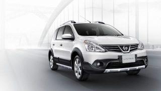 ใหม่ New Nissan Livina 2018 รีวิว นิสสัน ลิวิน่า ราคา ตารางผ่อน-ดาวน์
