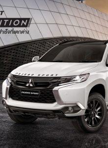 ใหม่ Mitsubishi Pajero Sport 2019 มิตซูบิชิ ปาเจโร่ สปอร์ต ราคา ตารางผ่อน-ดาวน์