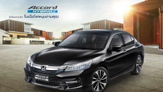 Honda Accord Hybrid 2018 รีวิว ฮอนด้า แอคคอร์ด ไฮบริด ราคา ตารางผ่อน-ดาวน์