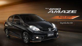 Honda Brio Amaze 2018  รีวิว ฮอนด้า บริโอ้ อเมซ ราคา ตารางผ่อน-ดาวน์ โปรโมชัน