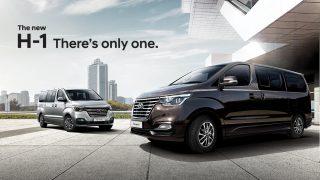 ใหม่ Hyundai H1 2018 ฮุนได เอชวัน ราคา ตารางผ่อน-ดาวน์ รถตู้