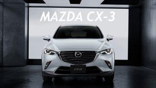 ใหม่ All New Mazda CX-3 2018 รีวิว มาสด้า ซีเอ็กซ์-3 ราคา ตารางผ่อน-ดาวน์