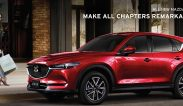 ใหม่ All New Mazda CX-5 2018 มาสด้า ซีเอ็กซ์ 5 รีวิว ราคา ตารางผ่อน-ดาวน์