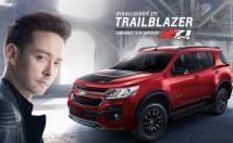 ใหม่ Chevrolet Trailblazer Z71 2018 เชฟโรเลต เทรลเบลเซอร์ แซด 71 ราคา ตารางผ่อน-ดาวน์