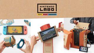 คลิปสุดเจ๋ง! Nintendo Switch เปิดตัว Labo อุปกรณ์เสริม รูปแบบ DIY สำหรับการเล่นเกม