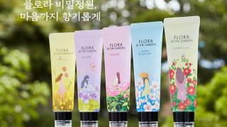 A'PIEU X World Vision !! ออกคอลเล็กชั่น 'Flora Secret Garden' กลิ่นหอมเหมือนอยู่ในทุ่งดอกไม้