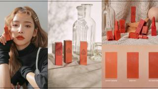 ลิปสติก 3CE รุ่น Lip Color ออก 3 เฉดสีใหม่ล่าสุด ในโทนสีส้ม สวยละมุน !