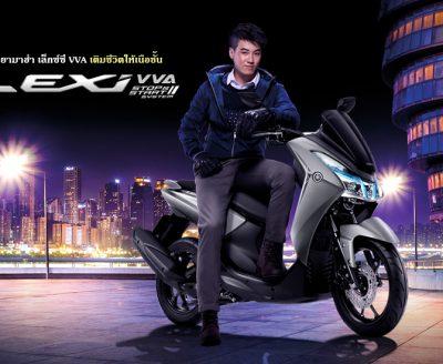 ใหม่ Yamaha Lexi VVA 2018 ยามาฮ่า เล็กซ์ซี่ วีวีเอ ราคา ตารางผ่อน-ดาวน์