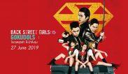 """ตัวอย่างภาพยนตร์เรื่อง """"Back Street Girls (2019) ไอดอลสุดซ่า ป๊ะป๋าสั่งลุย"""