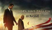 """ตัวอย่างหนังใหม่ เรื่อง """"Angel Has Fallen (2019) ผ่ายุทธการ ดับแผนอหังการ์"""" ข้อมูลภาพยนตร์ เรื่องย่อหนัง"""