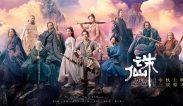 """ตัวอย่างภาพยนตร์ เรื่อง """"Jade Dynasty (2019) กระบี่เทพสังหาร"""" ข้อมูลหนัง เรื่องย่อหนัง"""