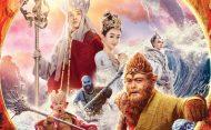 """ตัวอย่างหนังใหม่ เรื่อง """"The Monkey King 3 ไซอิ๋ว ตอน ศึกราชาวานรตะลุยเมืองแม่ม่าย"""" ข้อมูลหนัง เรื่องย่อหนัง"""